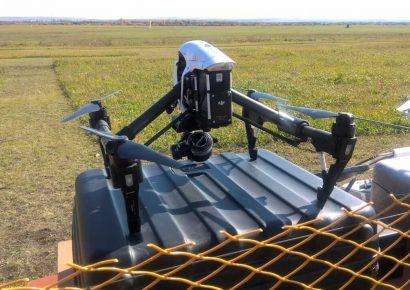 Штрафные санкции за запуск дрона