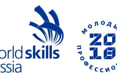 Первый отраслевой чемпионат по стандартам WORLDSKILLS в компетенции «Эксплуатация БАС»