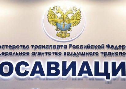 Проект классификации БАС предложен Ассоциацией «Аэронет» и одобрен в Росавиации