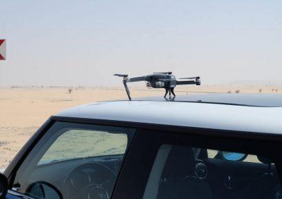 Новые системы защиты от БВС разработаны в Китае и в Израиле