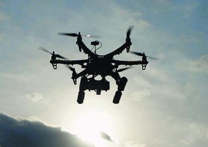 «Пандемический дрон» будет искать зараженных COVID-19