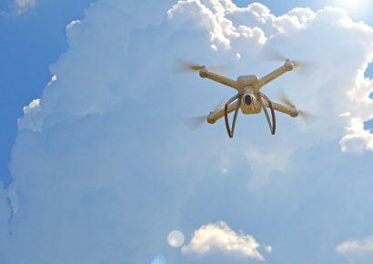 Новости отечественных производителей БПЛА: новый беспилотник, и образовательные курсы
