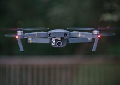Средство защиты от дронов-шпионов