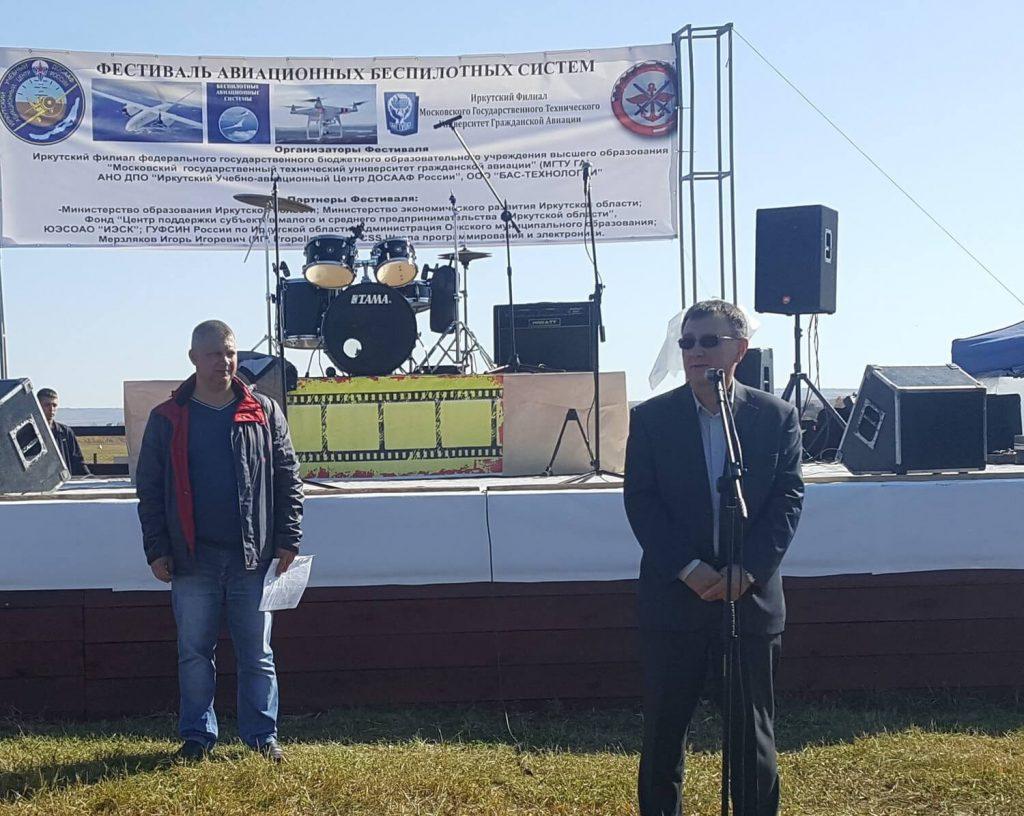 В Иркутске прошел фестиваль «БАС-2019»