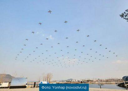 Масштабный фестиваль беспилотников пройдет в Сеуле