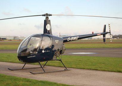 Беспилотник на основе вертолета, работающий в сложных метеоусловиях
