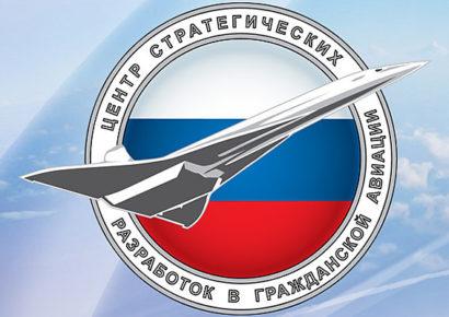 Менее месяца осталось до VIII международной конференции «Беспилотная авиация – 2021»