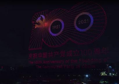 Световое шоу в Китае: новый мировой рекорд по количеству запущенных дронов