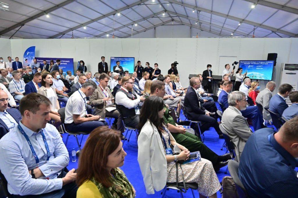 Росреестр и Минпромторг России провели совместную конференцию на МАКС-2021