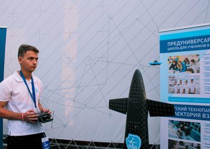 На фестивале «Техносреда» МАИ представил концепцию дрона для ГИБДД